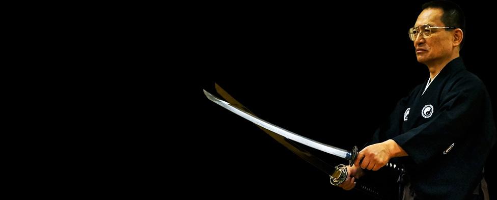 Genk Nito Ryu