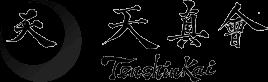 Tenshinkai Hamburg - authentische Japanische Kampfkunst der Samurai mit dem Katana in Hamburg